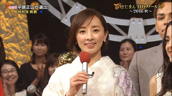 nishio20161026_23.jpg