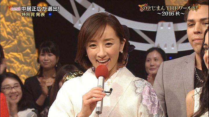 nishio20161026_24.jpg