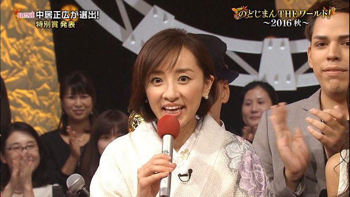 nishio20161026_26.jpg