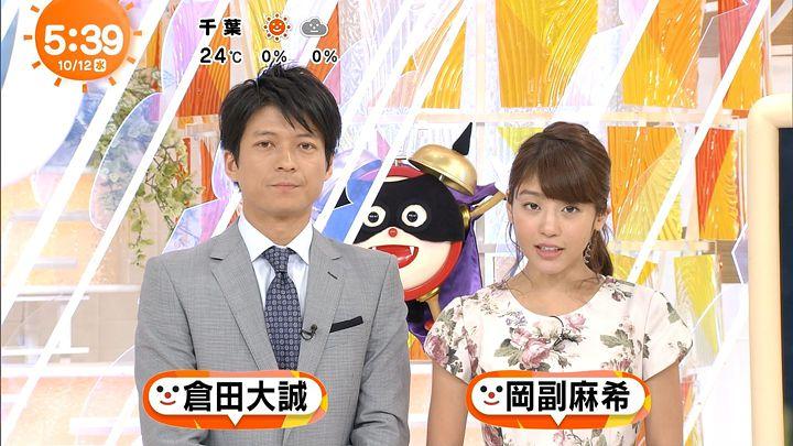 okazoe20161012_01.jpg