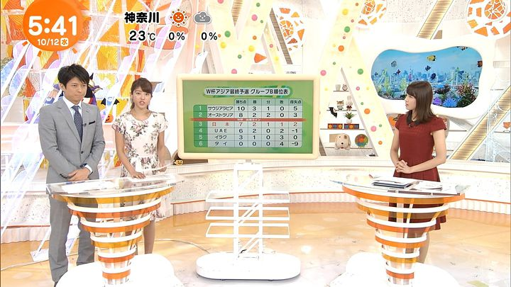 okazoe20161012_02.jpg