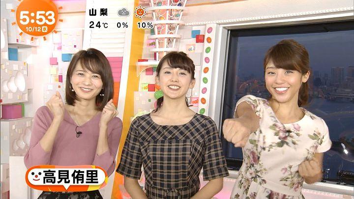 okazoe20161012_05.jpg