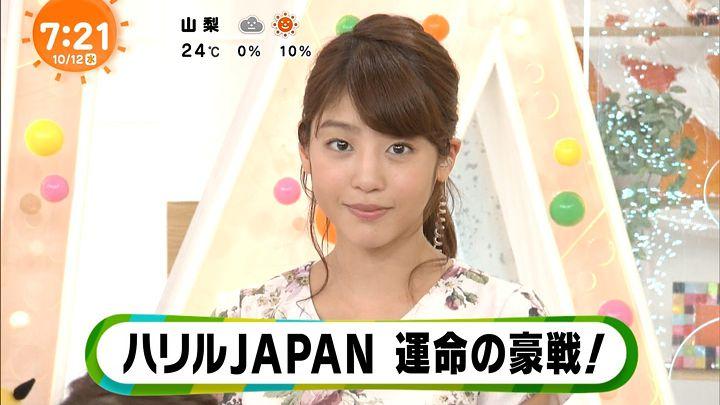 okazoe20161012_29.jpg