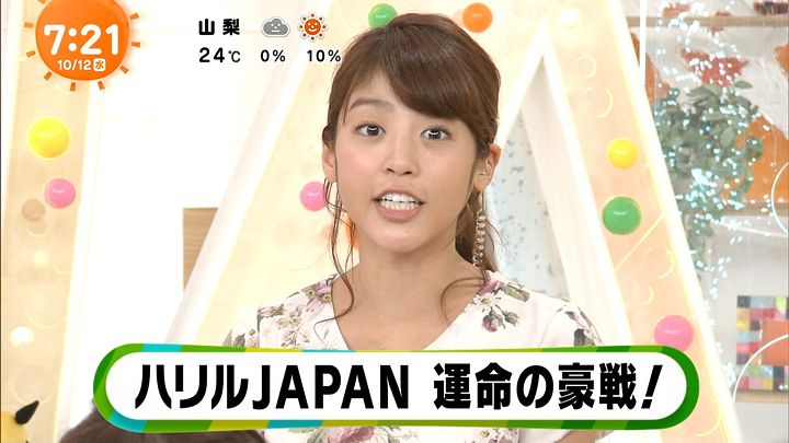 okazoe20161012_30.jpg