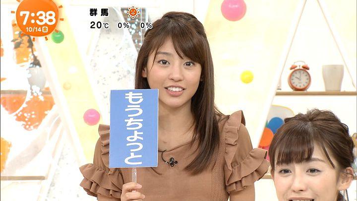 okazoe20161014_20.jpg