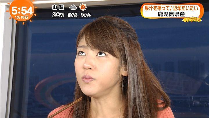 okazoe20161018_12.jpg