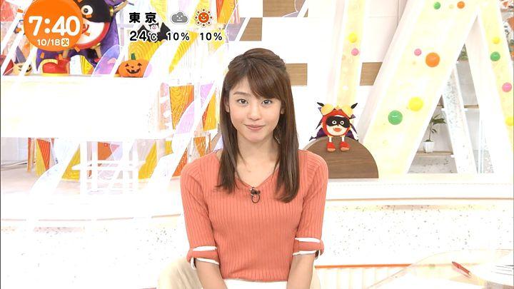 okazoe20161018_23.jpg