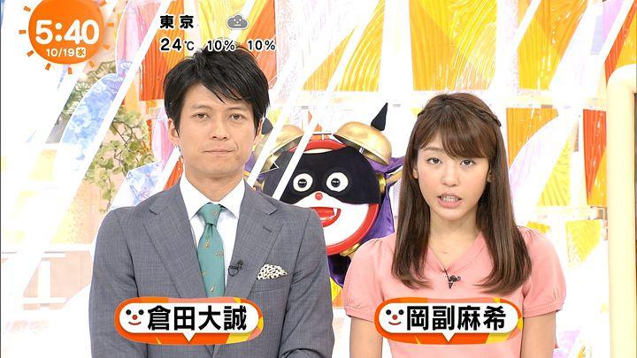 okazoe20161019_02.jpg
