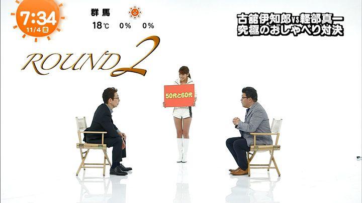 okazoe20161104_35.jpg