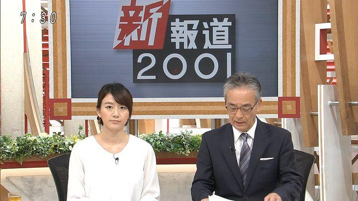oshima20161016_01.jpg