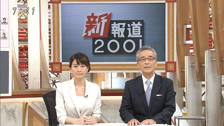 oshima20161030_01.jpg