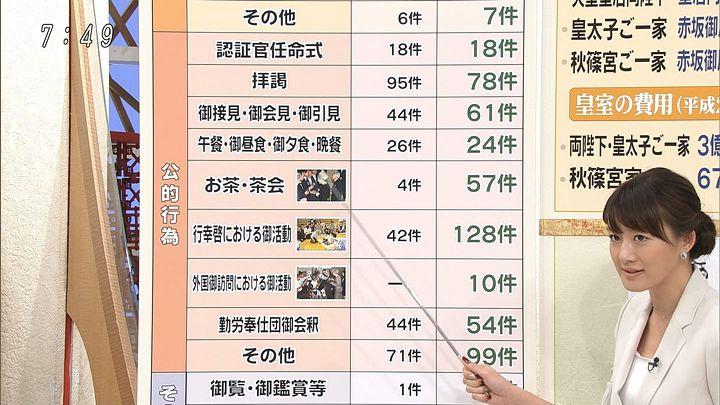 oshima20161030_02.jpg