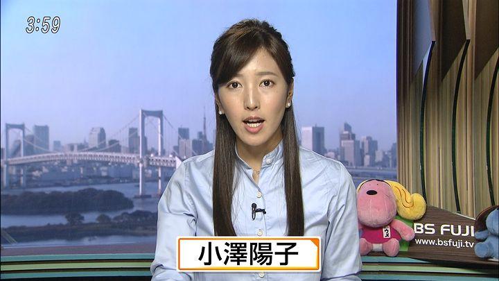 ozawa20161020_04.jpg