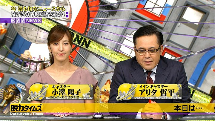 ozawa20161021_11.jpg