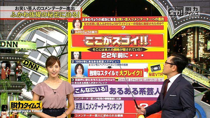 ozawa20161021_13.jpg