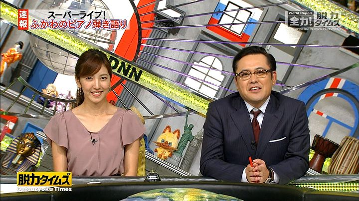 ozawa20161021_14.jpg