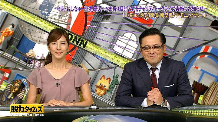 ozawa20161021_15.jpg
