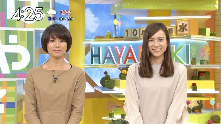 sasagawa20161019_10.jpg