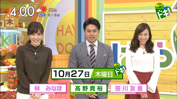 sasagawa20161027_01.jpg