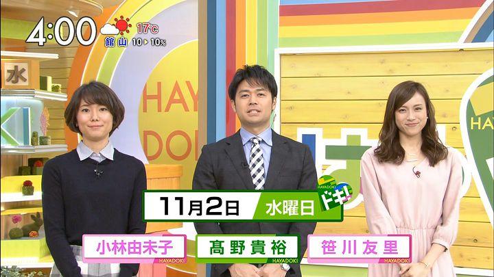 sasagawa20161102_01.jpg