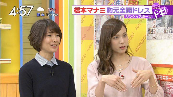 sasagawa20161102_16.jpg