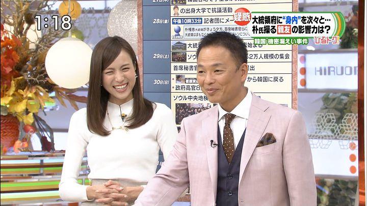 sasagawa20161103_28.jpg