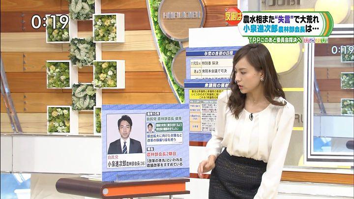 sasagawa20161104_06.jpg