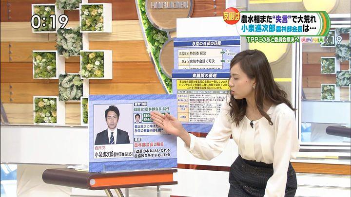 sasagawa20161104_07.jpg