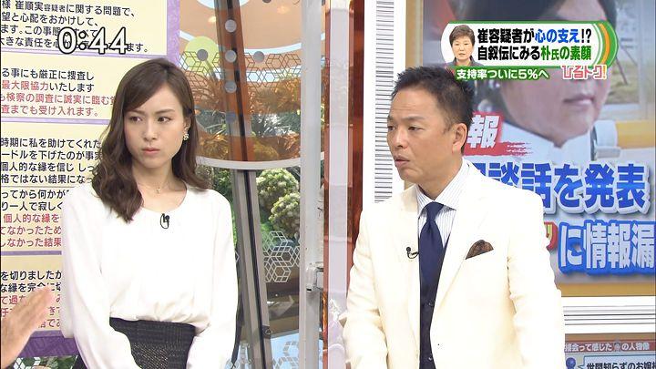 sasagawa20161104_09.jpg