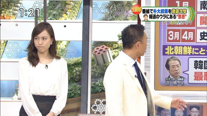 sasagawa20161104_11.jpg