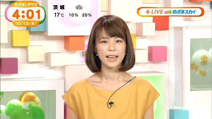suzukiyui20161013_03.jpg