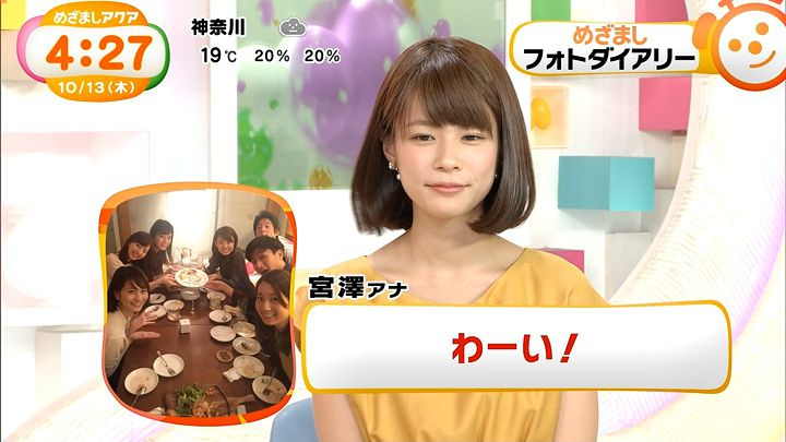 suzukiyui20161013_05.jpg