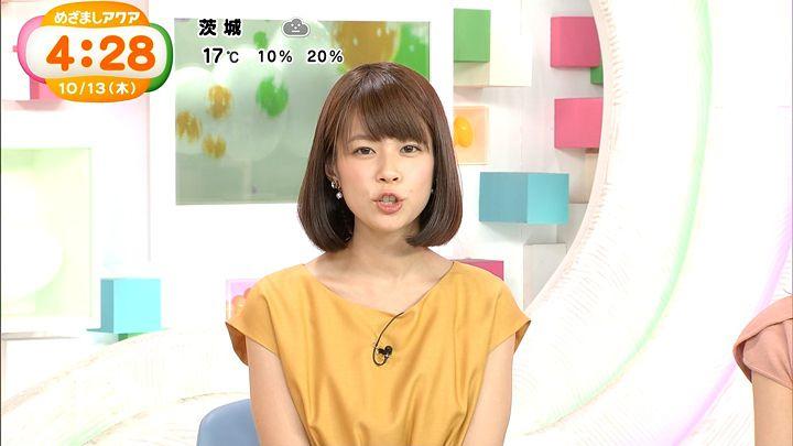 suzukiyui20161013_06.jpg