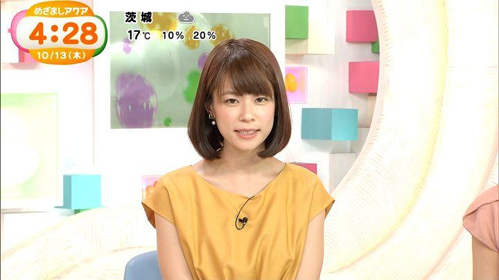 suzukiyui20161013_07.jpg