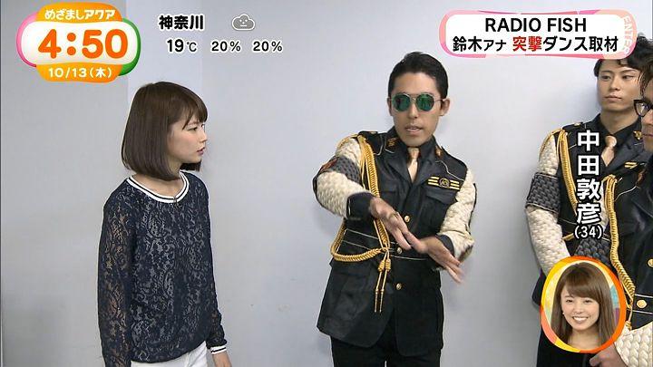 suzukiyui20161013_17.jpg