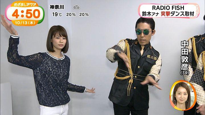 suzukiyui20161013_18.jpg