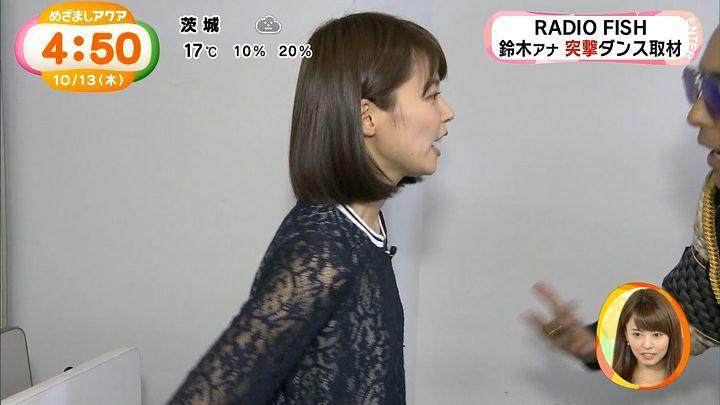 suzukiyui20161013_20.jpg