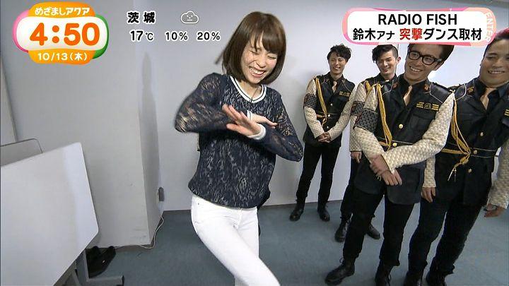 suzukiyui20161013_21.jpg