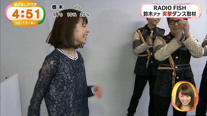 suzukiyui20161013_25.jpg