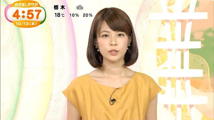 suzukiyui20161013_26.jpg