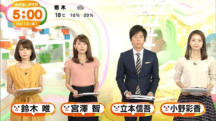 suzukiyui20161013_28.jpg