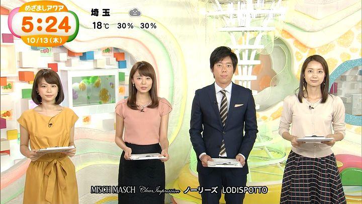 suzukiyui20161013_29.jpg