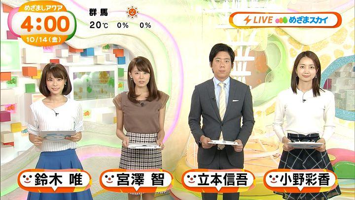 suzukiyui20161014_01.jpg