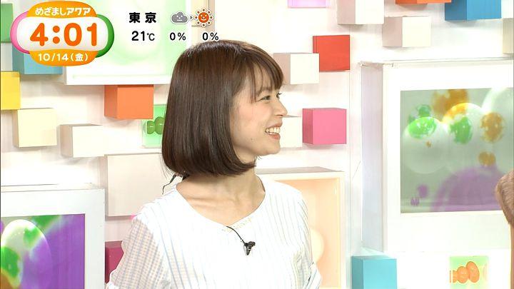 suzukiyui20161014_02.jpg