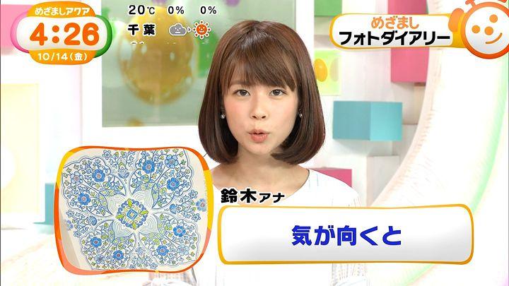 suzukiyui20161014_10.jpg