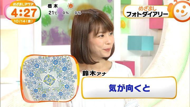 suzukiyui20161014_11.jpg