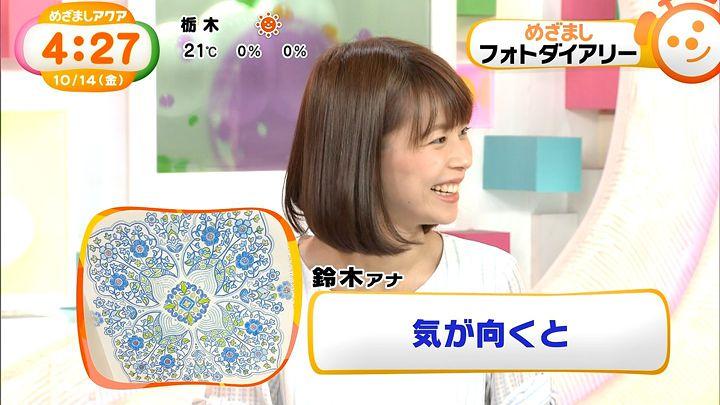 suzukiyui20161014_12.jpg