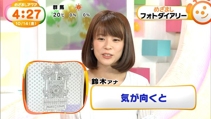suzukiyui20161014_13.jpg