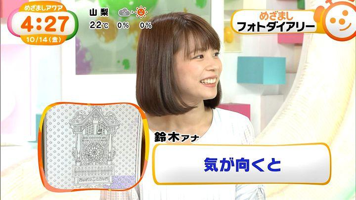 suzukiyui20161014_14.jpg