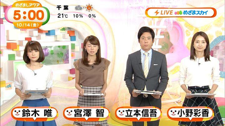 suzukiyui20161014_22.jpg